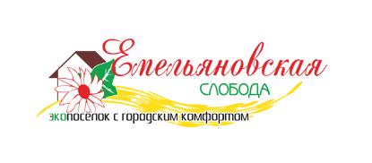 Емельяновская слобода