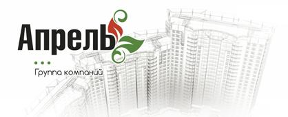 Производственно-Строительная Компания Регион